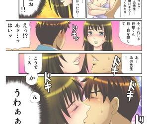 Kido Yoshimi Kanojo no Dougu ga Eroi Riyuu 1 - part 2