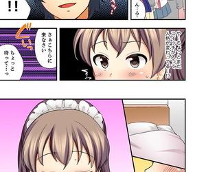 Mizuno Alto 27-Sai de Seifuku Ecchi !? Douryou ga Kon Nani..
