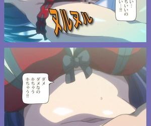 Lune Comic Full Color seijin ban Kyonyuu Daikazoku Saimin..