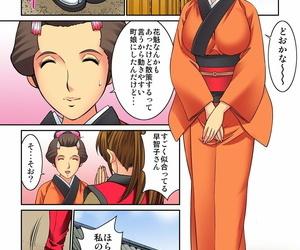 Kiryuu Reihou Hahaoya Swap - Omae no Kaa-chan Ore no Mono..