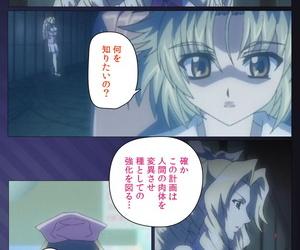Mink Full Color seijin ban Yakin Byoutou・San..