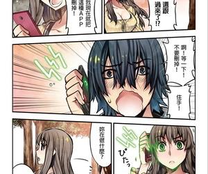 HB Denei Girls ~Yume no Garakuta~ -..