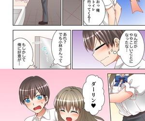 Mogu Jugyouchuu ni Nakaiki Seikaihatsu! Ecchi na Omocha de..