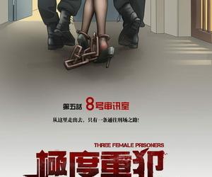 Three Female Prisoners 5 Chinese