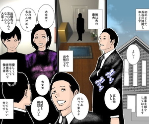 Ruibosucha Otou-san ni wa Damatte ite Ageru kara Sassato..