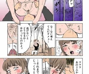Momoyama Jirou Misshitsu Kankin Goukan Full Color - part 6
