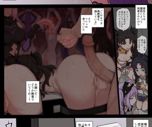 Terasu MC FGO 4P Manga Fate/Grand Order