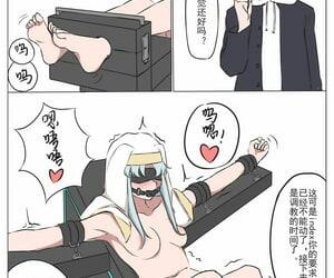 EnderAnswer 茵蒂克丝小姐,tk调教时间到啰Toaru..