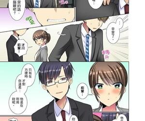 Fumiya Kouhai Joshi ga Shiotaiou sugite… Oshite Damenara..