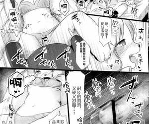 C89 Miyubi Kiichi Motto Mofumofu Shite Kudasai! Animal..