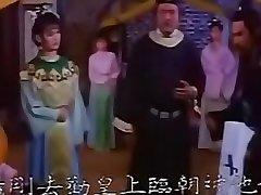 एशियाई