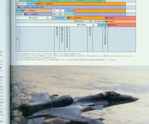 ACE COMBAT Onslaught HORIZON Tormentor FILE ASF-X SHINDEN..