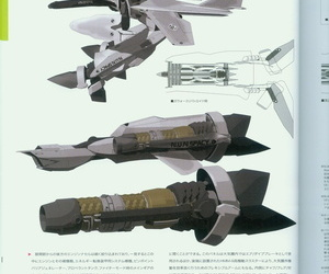 Variable Fighter Sir File VF-25 Messiah - part 3