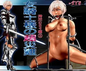 ATS Madam Damsel Knights Great Mishap - Chronicles of..