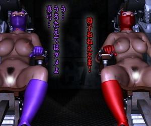 SexyZukin - part 3