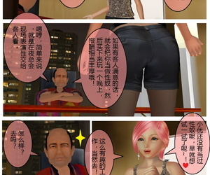 小优日记(合订本)(chinese)chinese - part 4
