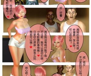 小优日记(合订本)(chinese)chinese - part 3