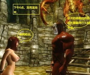 Skyrim huntress 8 上古5女猎手艾拉第八集) -..