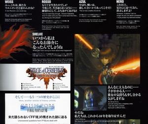 Final Fantasy VII Advent Children -Reunion Files- - part 7