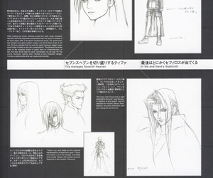 Final Fantasy VII Advent Children -Reunion Files- - part 4