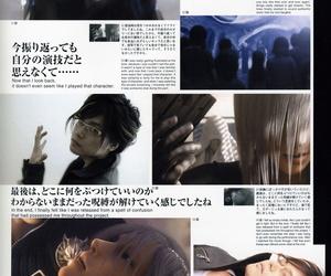 Final Fantasy VII Advent Children -Reunion Files- - part 2