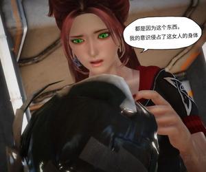 KABA 变体 番外篇 Chinese - part 3