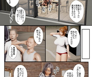 Goriramu Touma kenshi shiriizu Demon Swordsman Series -..