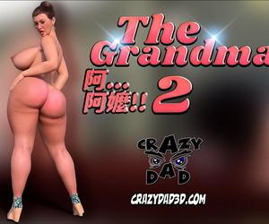 Crazy Parent The Grandma 2 Chinese..