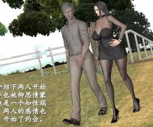 尸体丶发火 三流演员 Chinese - part 2