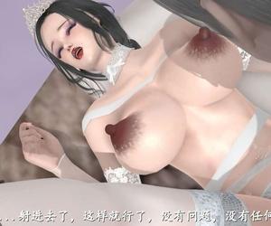 尸体丶发火 三流演员 Chinese - part 4