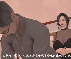 尸体丶发火 三流演员 Chinese - part 5
