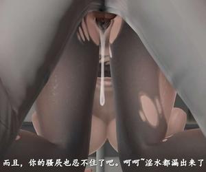 尸体丶发火 三流演员 Chinese - part 6