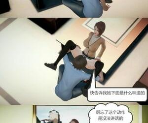 千世加火 满足教授 Chinese - part 7