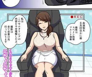 Ichi Up Ponpoko Heihachirou Kusuguri Rubdown Stool 5..