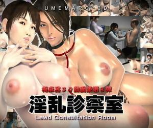 Umemaro Lustful Consultation Apartment