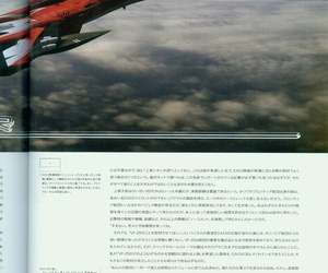 Variable Fighter Tormentor File VF-25 Messiah - part 6
