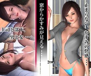 Zero-One Mado kara Kasumi ga Mieru