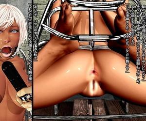 ATS Madam Female Knights Kinky Mishap - Chronicles of..