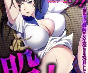 Comeon Showme Hirake! Mata! ~Saitei Kimo Kyoushi ga..