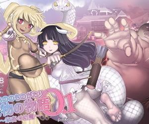 Pinkjoe Mamono no Monogatari 0.1 ~Kachiku no Youma~..