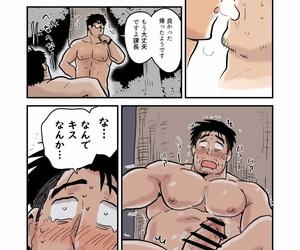 Hoshiedatei Hoshieda Roshutsu Kachou to Buka no Yoru..