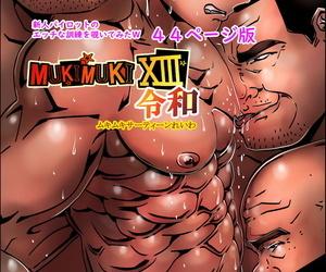 MUKIMUKI XIII MUKIMUKI XIII-rei wa 44 Page Ban Digital