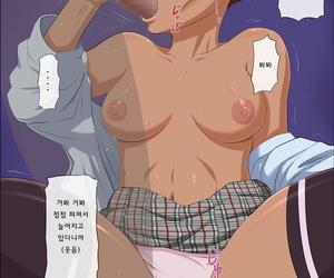 Cotton house Sonokoro- Anoko wa...3 - 그 무렵-..