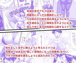 Oden Sensei Haha ga Dogeza Shita Hi 2 ~Aware na Nikubenki..