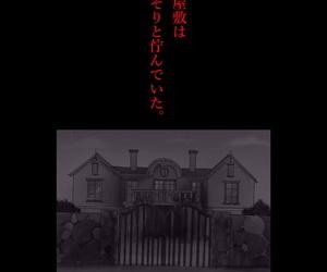 Nyoninka Kenkyuujo milda7 Tsugunai Josou No Yakata