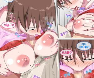 Circle Spice Musuko ni Nando mo Kudokarete Konmake Shita..