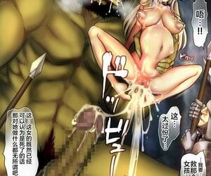 Sad.co Sadokko Zenmetsu Party Rape 2 - 全灭强奸派对2..