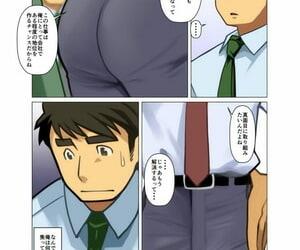 Gamushara! Nakata Shunpei Placebo Digital - part 3