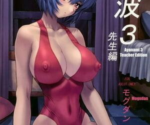 C61 Nakayohi Mogudan Mogudan Ayanami 3 Sensei Hen -..