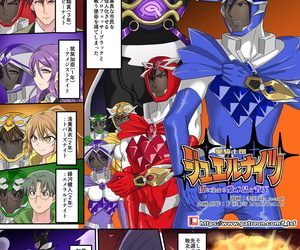 TSF no F Kouji Seikishidan Pluckiest Knights Yami ni..